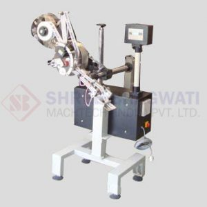 Automatic High Speed HOLOGRAM Sticker Labelling Machine