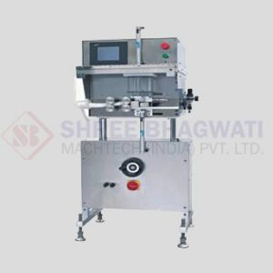 Single Head Canister Inserting Machine